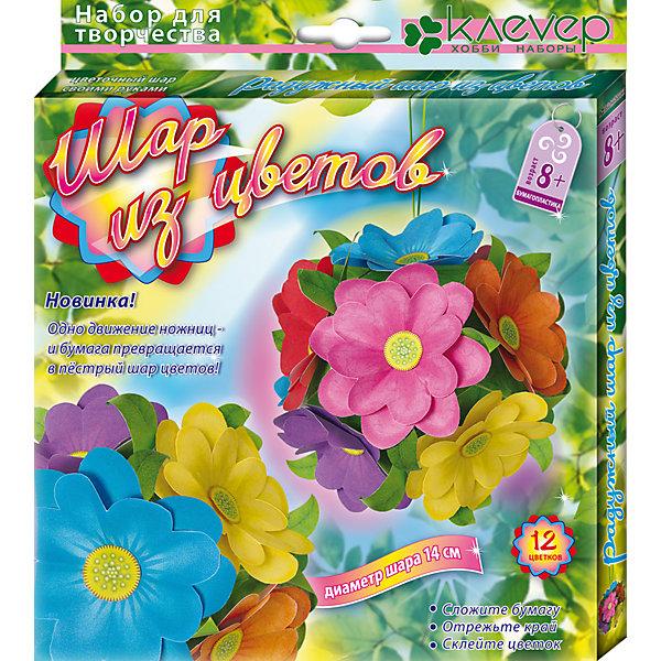 Набор для изготовления картины Шар из цветовНаборы для оригами<br>Характеристики:<br><br>• Коллекция: бумагопластика, киригами<br>• Уровень сложности: средний<br>• Материал: картон, бумага, скотч<br>• Комплектация: набор цветной бумаги, картонная основа, скотч, инструкция<br>• Не требуется использование ножниц<br>• Форма поделки: 3d<br>• Диаметр шара: 12 см<br>• Размеры (Д*Ш*В): 21*23*18 см<br>• Вес: 56 г <br>• Упаковка: картонная коробка<br><br>Набор для изготовления картины Шар из цветов состоит из всех необходимых материалов для создания шара с объемными яркими цветами. При изготовлении поделки используются две техники: бумагопластика и киригами.<br><br>Набор для изготовления картины Шар из цветов можно купить в нашем интернет-магазине.<br>Ширина мм: 210; Глубина мм: 230; Высота мм: 180; Вес г: 56; Возраст от месяцев: 96; Возраст до месяцев: 144; Пол: Унисекс; Возраст: Детский; SKU: 5541629;