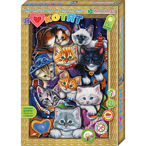 Клевер Набор для создания объемной картины Я люблю котят картины постеры гобелены панно картины в квартиру картина бесконечность линий 35х35 см