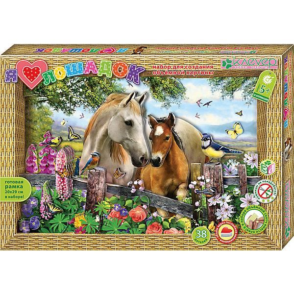 Клевер Набор для изготовления картины Я люблю лошадок набор д творчества с клейкими ленточками я люблю африку 14 лент с дисп 02063