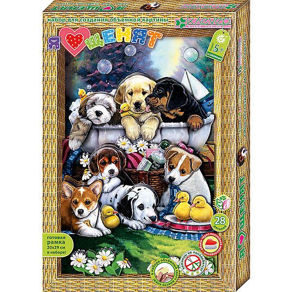 Клевер Набор для изготовления картины Я люблю щенят набор д творчества с клейкими ленточками я люблю африку 14 лент с дисп 02063