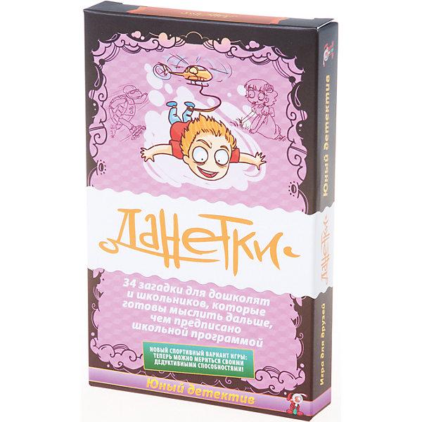 Магеллан Настольная игра Данетки. Юный детектив розовый, Магеллан настольная игра magellan логическая данетки юный детектив mag00283 розовый