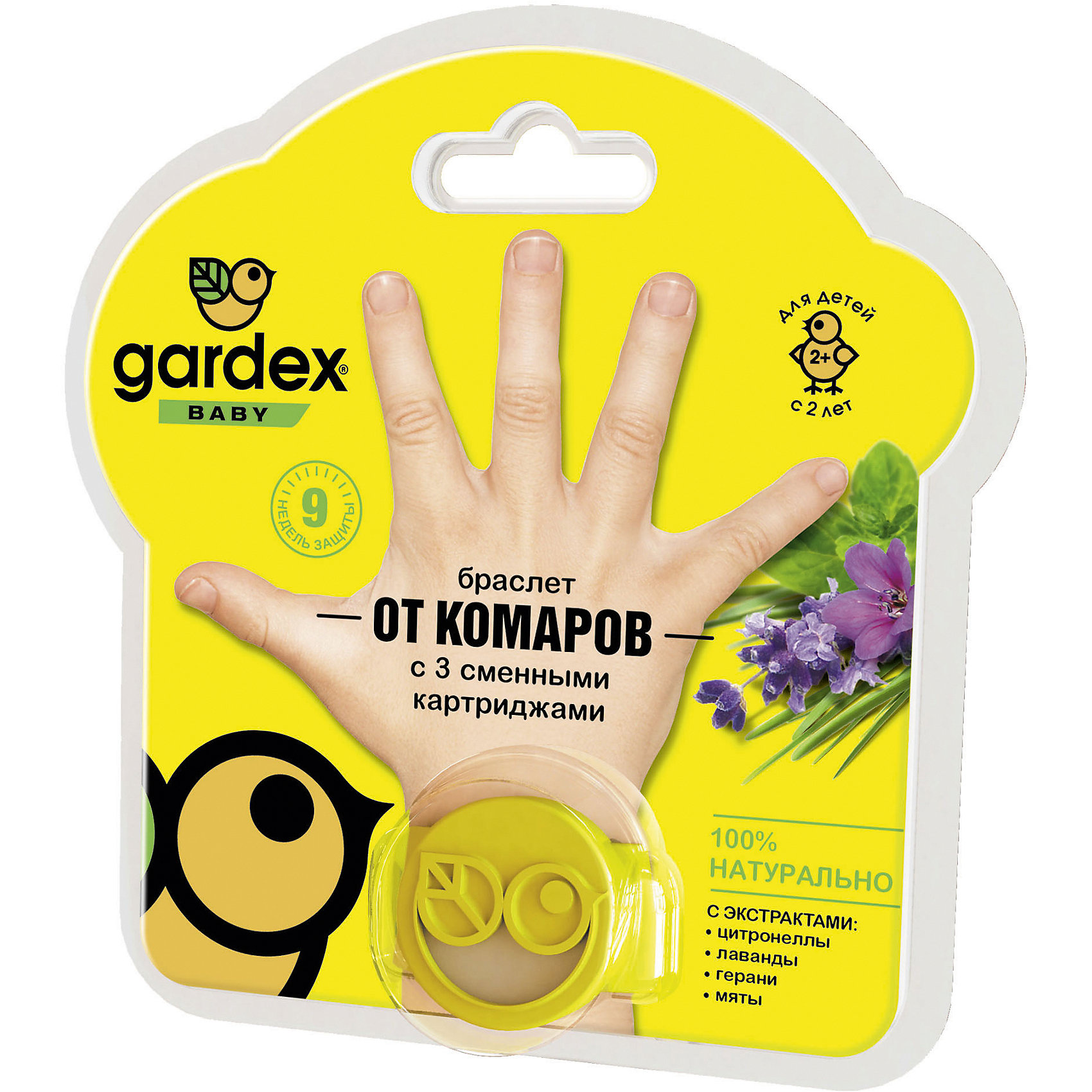 Браслет от комаров с картриджами, с 2-х лет, Gardex Baby