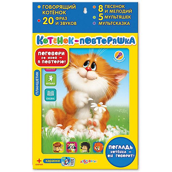 Азбукварик Планшетик Котенок-повторяшка, Азбукварик планшетик котенок повторяшка