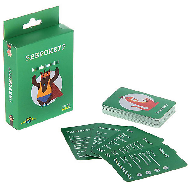 Настольная игра «Зверометр», Selfie mediaНастольные игры для всей семьи<br>Характеристики товара:<br><br>• возраст от 7 лет;<br>• материал: картон;<br>• количество игроков: 2-6<br>• время одной игры: от 15 минут<br>• в наборе: 40 карточек, правила игры;<br>• размер упаковки 14,5х9х3 см;<br>• вес упаковки 90 гр.;<br>• страна производитель Россия.<br><br>Настольная игра «Зверометр» Selfie media — увлекательная игра для компании. В наборе карточки с животными и их свойствами: размер, долголетие, скорость передвижения, пушистость. Каждому свойству начислены определенные баллы. Каждый игрок получает 4 карты, но не видит свойств каждого животного. Он должен расположить карточки в порядке возрастания по одному из свойств. Если он сделал все правильно, то берет одну карточку себе. Если нет, кладет все карты обратно в колоду. В конце игры участники подсчитывают очки.<br><br>Настольную игру «Зверометр» Selfie media можно приобрести в нашем интернет-магазине.<br>Ширина мм: 30; Глубина мм: 90; Высота мм: 145; Вес г: 90; Возраст от месяцев: 84; Возраст до месяцев: 2147483647; Пол: Унисекс; Возраст: Детский; SKU: 5578435;