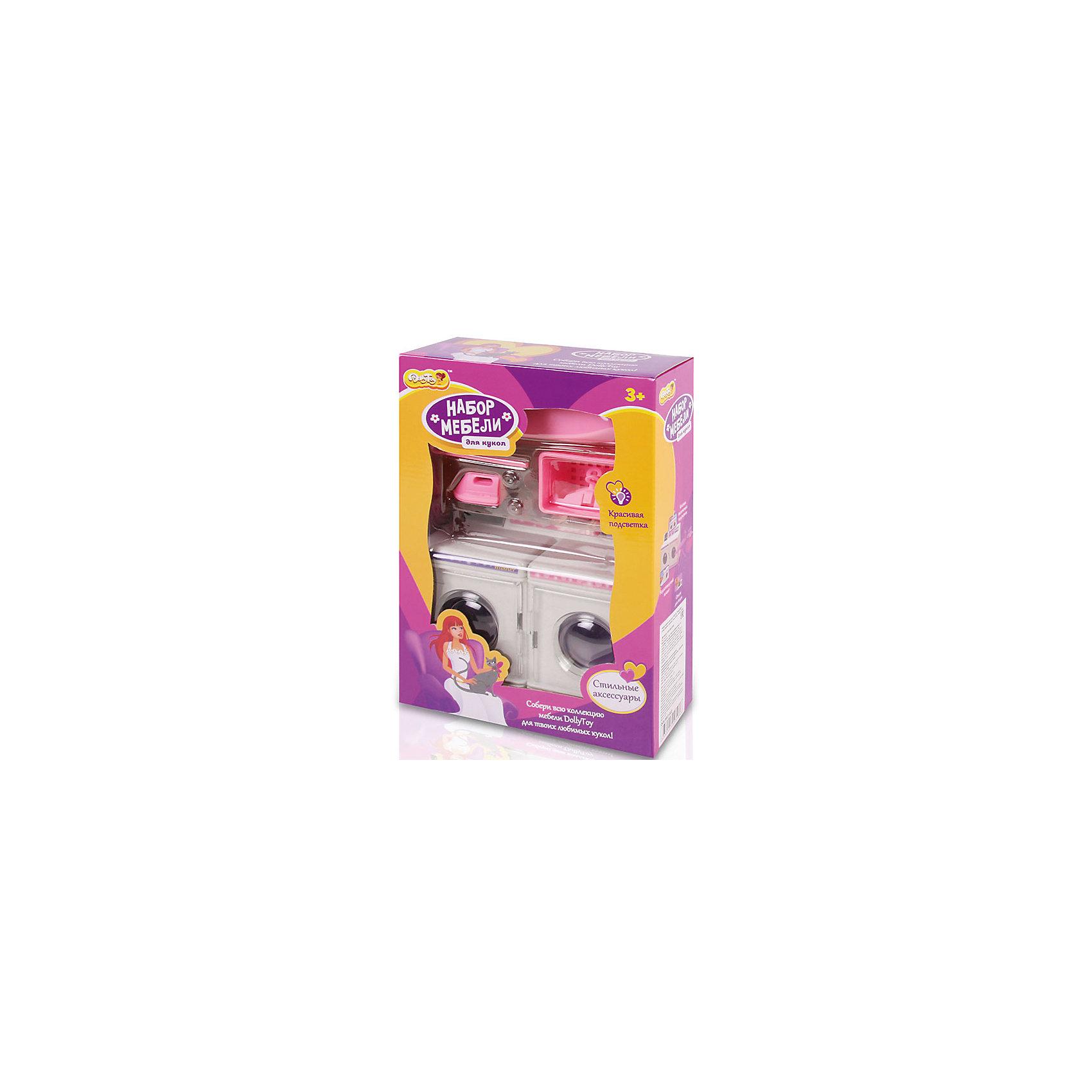 "Набор мебели для кукол ""Прачечная"", DollyToy"