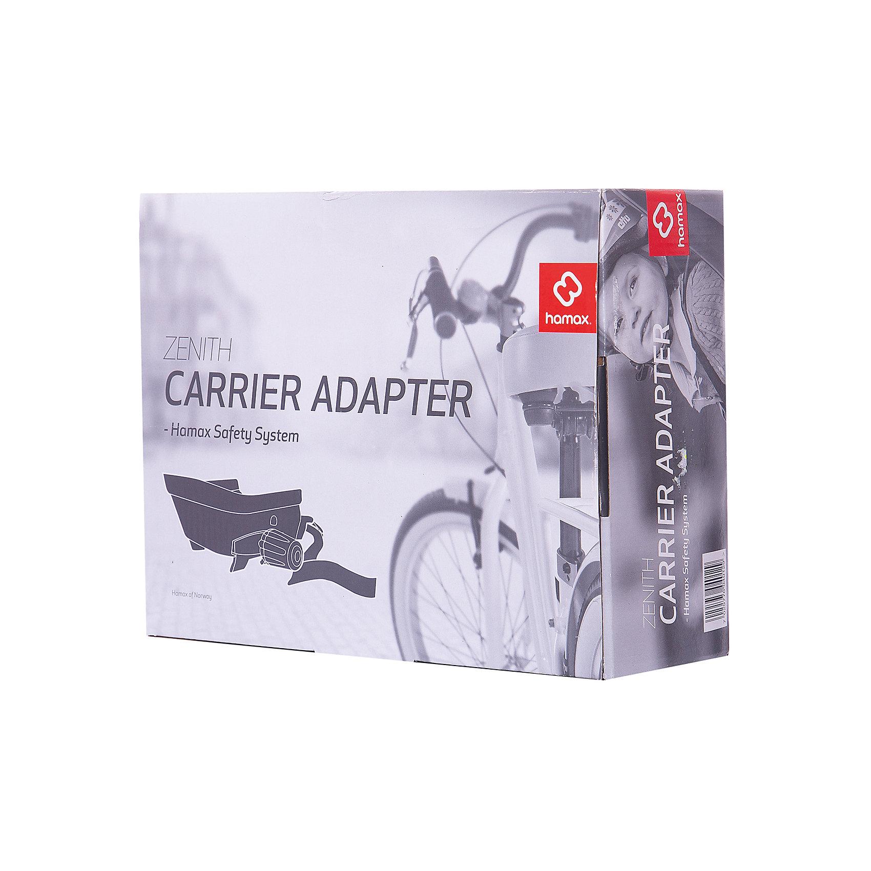 Фото 3 - Адаптер для крепления на багажник Caress Zenith Carrier Adapter, Hamax, серый