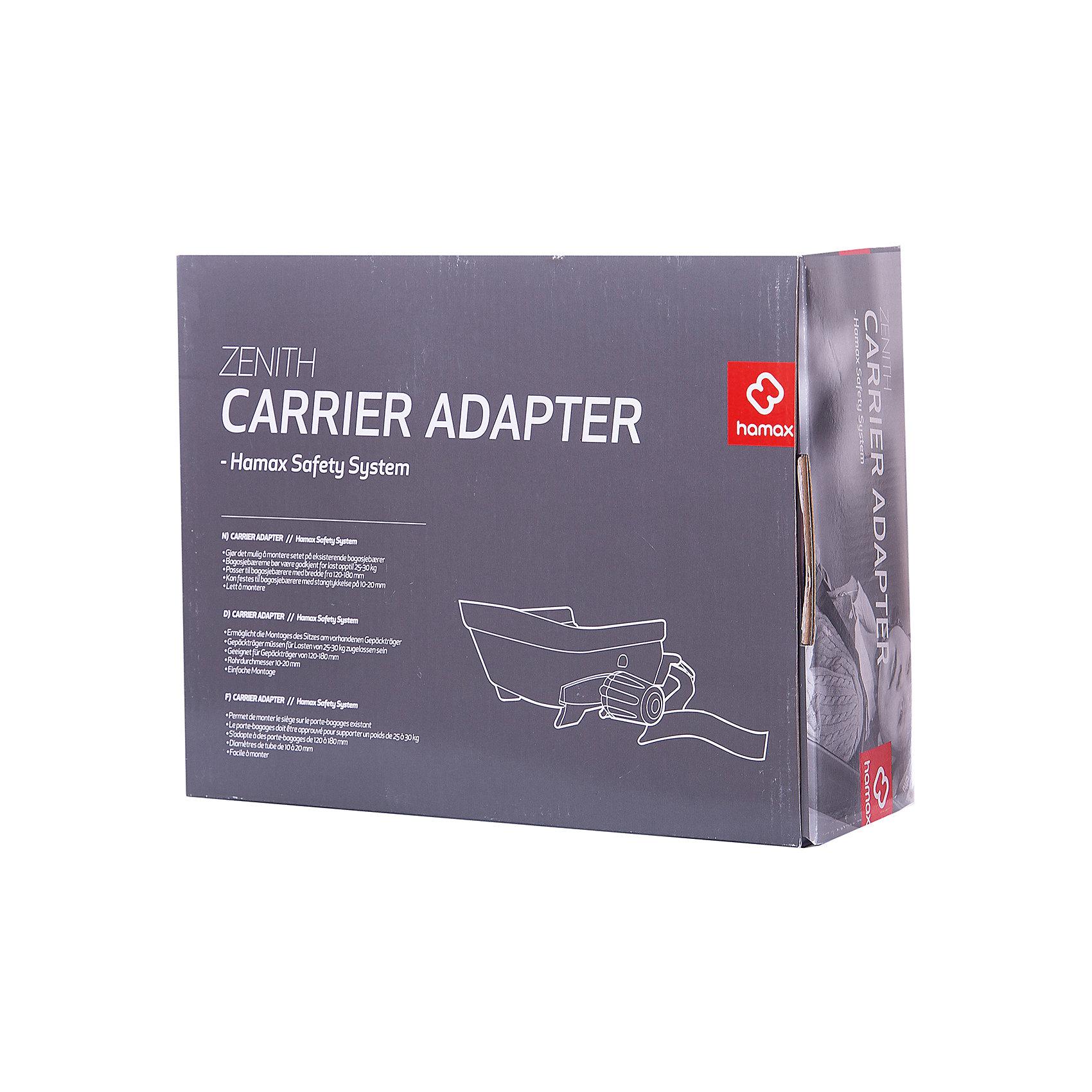 Фото 4 - Адаптер для крепления на багажник Caress Zenith Carrier Adapter, Hamax, серый