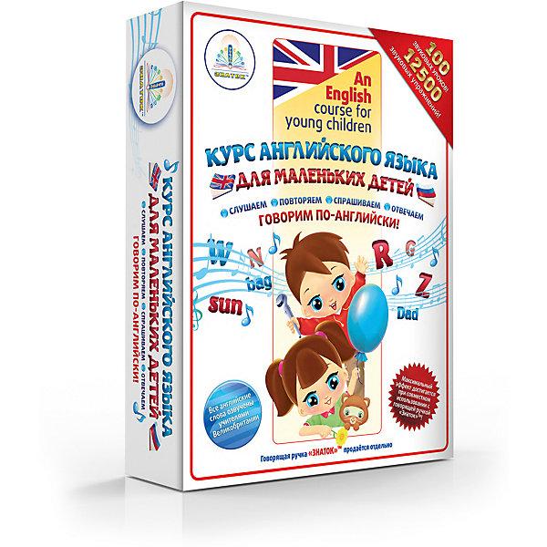 """Фотография товара комплект из 4 книг """"Курс английского языка для маленьких детей"""", Знаток (5596030)"""