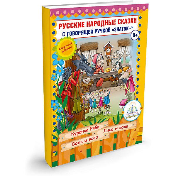 Купить Книга для говорящей ручки Знаток Русские народные сказки , Китай, Унисекс