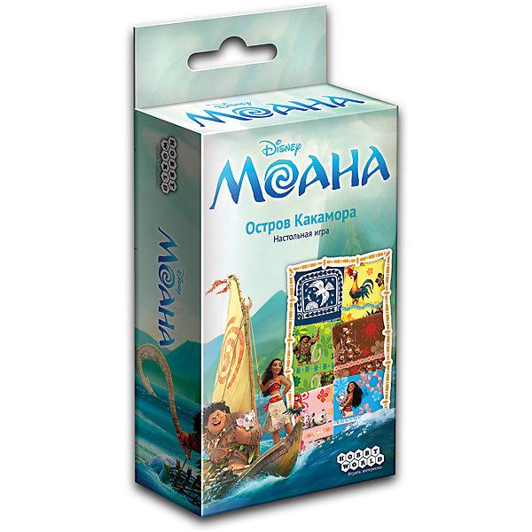 Игра настольная Моана: Остров Какамора,  Hobby WorldНастольные игры для всей семьи<br>Характеристики товара:<br><br>• возраст: от 5 лет;<br>• материал: картон;<br>• количество игроков: 3-7 человек;<br>• время игры: 15-20 минут;<br>• в комплекте: 36 карточек персонажей, 12 карт татуировок, карта воинов Какамора, правила игры;<br>• размер упаковки 13х7х3 см;<br>• вес упаковки 104 гр.;<br>• страна производитель: Россия.<br><br>Игра настольная «Моана. Остров Какамора» Hobby World - увлекательная детская игра, созданная по мотивам известного мультфильма «Моана». Участникам раздаются карточки с персонажами и татуировками. По очереди игрок тянет карточку у соседа. Если это татуировка, то бросает ее в центр, если нет, то оставляет себе, не показывая соперникам. Если у игрока на руках получаются 2 одинаковые карточки с персонажами, то он может их скинуть в центр стола. Цель игры — избавиться от всех карточек.<br><br>Игру настольную «Моана. Остров Какамора» Hobby World можно приобрести в нашем интернет-магазине.<br>Ширина мм: 130; Глубина мм: 70; Высота мм: 30; Вес г: 104; Возраст от месяцев: 60; Возраст до месяцев: 2147483647; Пол: Унисекс; Возраст: Детский; SKU: 5597242;