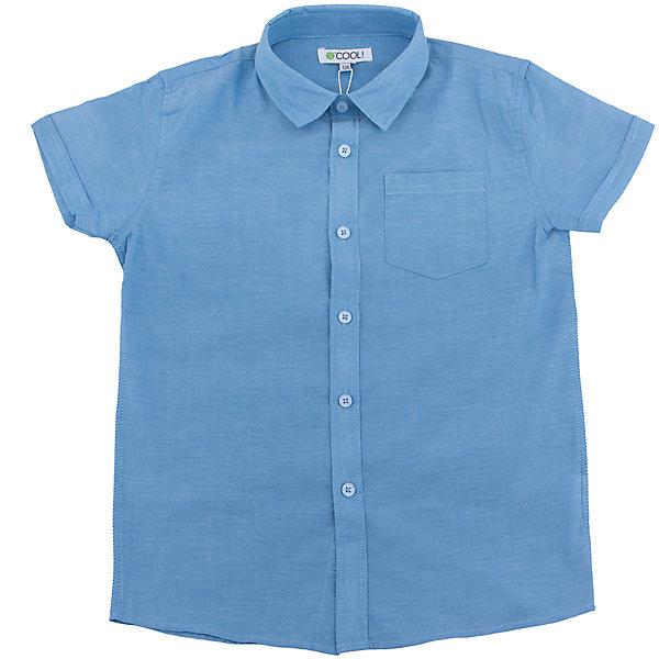 Рубашка для мальчика ScoolБлузки и рубашки<br>Характеристики товара:<br><br>• цвет: синий<br>• состав: 100% хлопок<br>• застежки: пуговицы<br>• дышащий материал<br>• свободная посадка<br>• легкая ткань<br>• короткие рукава<br>• комфортная посадка<br>• коллекция: весна-лето 2017<br>• страна бренда: Германия<br>• страна производства: Китай<br><br>Популярный бренд Scool выпустил новую коллекцию! Вещи из неё продолжают радовать покупателей удобством, стильным дизайном и продуманным кроем. Дети носят их с удовольствием. <br>Такая стильная модель обеспечит ребенку комфорт благодаря качественному материалу и продуманному крою. В составе ткани - натуральный хлопок, который позволяет коже дышать и не вызывает аллергии. Такие вещи очень просты в уходе.<br>Scool - это линейка товаров, созданная специально для детей школьного возраста. Дизайнеры учитывают новые веяния моды и потребности детей. Порадуйте ребенка обновкой от проверенного производителя!<br><br>Рубашку для мальчика от известного бренда Scool можно купить в нашем интернет-магазине.<br>Ширина мм: 174; Глубина мм: 10; Высота мм: 169; Вес г: 157; Цвет: голубой; Возраст от месяцев: 132; Возраст до месяцев: 144; Пол: Мужской; Возраст: Детский; Размер: 134,164,158,146,140,152; SKU: 5604360;