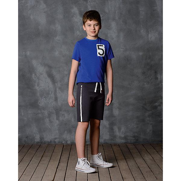 Шорты для мальчика Modniy JukШорты, бриджи, капри<br>Характеристики товара:<br><br>• цвет: синий<br>• состав: 50% хлопок, 50% полиэстер<br>• спортивный силуэт<br>• дышащий материал<br>• пояс - мягкая резинка<br>• логотип<br>• шнурок в поясе<br><br>• страна бренда: Российская Федерация<br>• страна производства: Российская Федерация<br><br>Модели одежды из новой коллекции от бренда Модный жук - это стильные и удобные вещи, созданные специально для детей. Они отличаются продуманным дизайном, качественными материалами и комфортной посадкой. Дети носят их с удовольствием! Стильные шорты спортивного силуэта - хит сезона, отличный вариант базовой вещи для теплой погоды. Они отлично сочетаются с майками, футболками, куртками. Хорошо сидят по фигуре.<br>Одежда и аксессуары от российского бренда Модный жук - это способ пополнить гардероб ребенка модными изделиями по доступной цене. Для их производства используются только безопасные, проверенные материалы и фурнитура. Новая коллекция поддерживает хорошие традиции бренда! <br><br>Шорты для мальчика от популярного бренда Модный жук можно купить в нашем интернет-магазине.<br>Ширина мм: 191; Глубина мм: 10; Высота мм: 175; Вес г: 273; Цвет: серый; Возраст от месяцев: 72; Возраст до месяцев: 84; Пол: Мужской; Возраст: Детский; Размер: 122,98,146,140,116,110,104; SKU: 5614066;