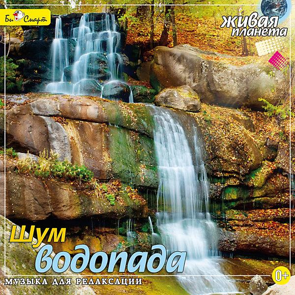 Би Смарт CD Шум водопада би смарт би смарт cd поскорее засыпай…