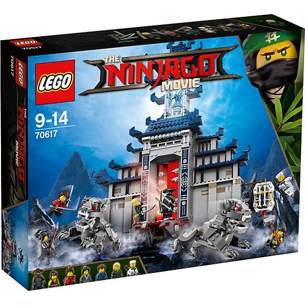 LEGO LEGO NINJAGO 70617: Храм Последнего великого оружия