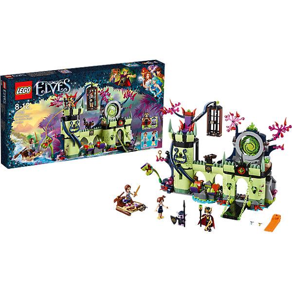 Конструктор Lego Elves 41188: Побег из крепости Короля гоблиновПластмассовые конструкторы<br>Характеристики товара:<br><br>• возраст: от 8 лет;<br>• материал: пластик;<br>• в комплекте: 695 деталей;<br>• количество минифигурок: 4<br>• размер упаковки: 54х28,2х6 см;<br>• вес упаковки: 1,015 кг;<br>• страна производитель: Китай.<br><br>Конструктор Lego Elves «Побег из крепости Короля гоблинов» относится к серии Лего Эльфы, рассказывающей о хранительнице портала между миром эльфов и людей Эмили Джонс. Эмили надо спасти свою маленькую сестру Софи, которая заточена в клетке в замке Короля гоблинов.  В замке встречается много препятствий: плотоядные растения и деревья, острые пики.<br><br>Из элементов конструктора предстоит собрать замок и 4 фигурки. С ними девочка сможет придумать захватывающие сюжеты для игры. Сборка конструктора развивает у детей мелкую моторику рук, усидчивость, логическое мышление.<br><br>Конструктор Lego Elves «Побег из крепости Короля гоблинов» можно приобрести в нашем интернет-магазине.<br>Ширина мм: 534; Глубина мм: 279; Высота мм: 60; Вес г: 1049; Возраст от месяцев: 96; Возраст до месяцев: 2147483647; Пол: Женский; Возраст: Детский; SKU: 5620039;