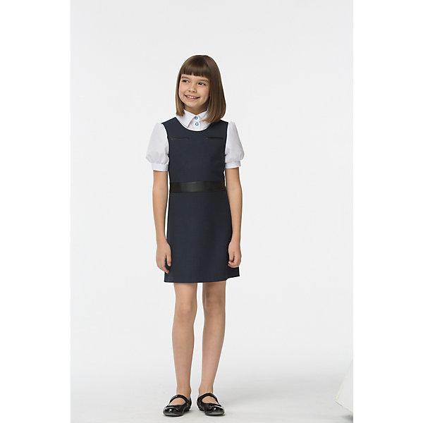 Смена Сарафан для девочки Смена карамелли карамелли школьный сарафан для девочки темно синий