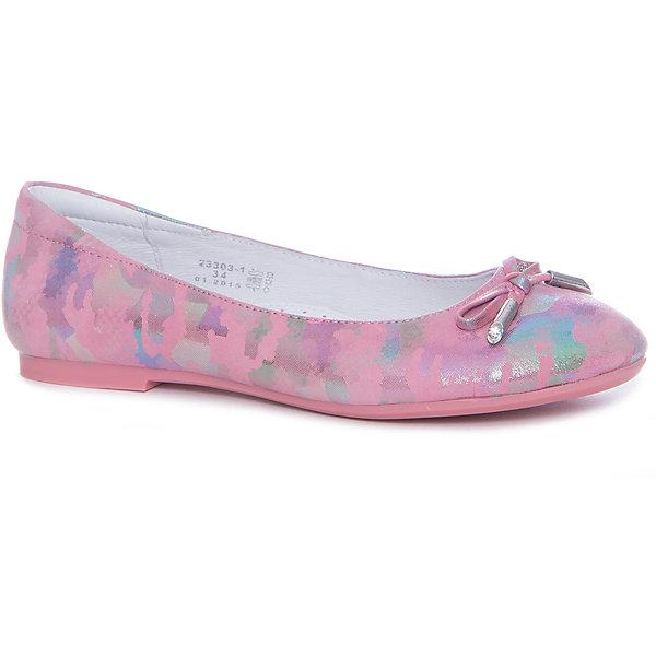 цены на Kapika Туфли для девочки Kapika в интернет-магазинах
