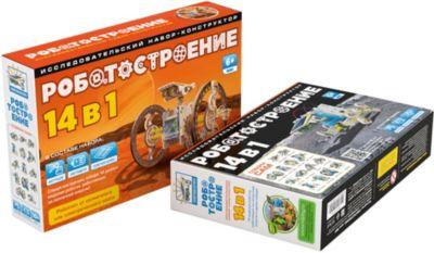 Роботостроение, 14 в 1, артикул:6709638 - Робототехника и электроника