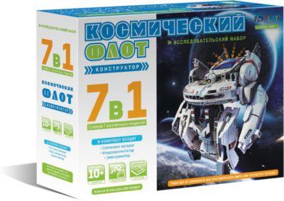 Космический флот, 7 в 1, артикул:6709639 - Робототехника и электроника