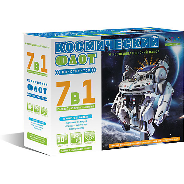 Купить Космический флот, 7 в 1, ND Play, Китай, Мужской