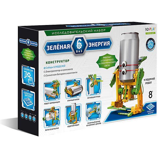 Зеленая энергия, 6 в 1Робототехника и электроника<br>Характеристики товара:<br><br>• возраст: от 8 лет;<br>• материал: пластик;<br>• в комплекте: 85 деталей;<br>• размер упаковки: 31х20х6,5 см;<br>• вес упаковки: 419 гр.;<br>• страна производитель: Китай.<br><br>Конструктор «Зеленая энергия 6 в 1» ND Play позволит детям не только увлекательно провести время, но и поможет развить навыки конструирования, познакомит с роботостроением и принципом работы солнечной батареи. В процессе сборки развиваются логическое мышление, смекалка, внимательность, усидчивость. <br><br>Из элементов конструктора собираются 6 различных роботов. Все они приводятся в действие благодаря экологически чистому источнику энергии — солнечной батарее, поэтому с ними можно весело поиграть на свежем воздухе. Все детали выполнены из качественного безопасного пластика и собираются между собой без дополнительных инструментов.<br><br>Конструктор «Зеленая энергия 6 в 1» ND Play можно приобрести в нашем интернет-магазине.