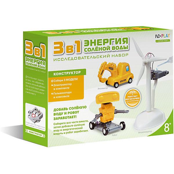 Фото - ND Play Энергия солёной воды, 3 в 1 конструктор автомобильный парк 7 в 1