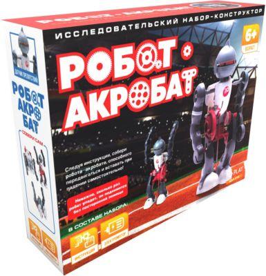 Робот-акробат, артикул:6709648 - Робототехника и электроника