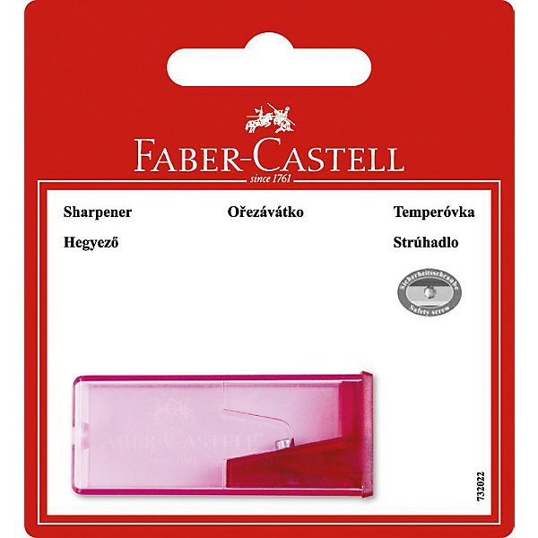 Faber-Castell Faber-Castell Точилка для карандашей с контейнером в блистере, 1 отверстие. канцелярия maped точилка электрическая turbo twist 1 отверстие