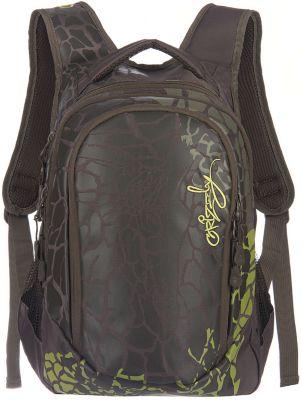 Рюкзак Grizzly 3 отделения, артикул:6727494 - Школьные рюкзаки и ранцы