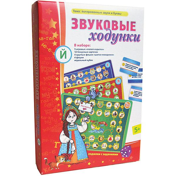 Звуковые ходунки Й, Игротека Татьяны БарчанНастольные игры ходилки<br>Звуковые ходунки Й, Игротека Татьяны Барчан.<br><br>Характеристики:<br><br>• Для детей в возрасте: от 5 до 8 лет<br>• В комплекте: 5 полей-ходилок, 12 карточек с дополнительными заданиями, игральный кубик, 4 фишки, инструкция<br>• Тема: Йотированные звуки и буквы<br>• Размер одного игрового поля: 34х25 см.<br>• Материал: плотный качественный картон<br>• Производитель: ЦОТР Ребус (Россия)<br>• Упаковка: картонная коробка<br>• Размер упаковки: 270х180х45 мм.<br>• Вес: 275 гр.<br><br>Звуковые «ходунки» адресованы логопедам, педагогам, ответственным родителям, которые хотят помочь детям автоматизировать произношение йотированных гласных (я, е, ё, ю). <br><br>Как и в обычных ходилках, выпавшие точки на кубике показывают, сколько шагов вперёд надо сделать игроку. Но вот ход засчитывается только тогда, когда игрок фонетически правильно назовёт слово, на которое попадает фишка. <br><br>Такие упражнения, выполненные в ходе игры, помогут и в развитии навыка звукового анализа слова, расширят активный словарь малыша. В игре есть дополнительные задания на становление грамматического строя, развитие зрительной и слуховой памяти и внимания.<br><br>Игру Звуковые ходунки Й, Игротека Татьяны Барчан можно купить в нашем интернет-магазине.<br>Ширина мм: 270; Глубина мм: 180; Высота мм: 40; Вес г: 270; Возраст от месяцев: 60; Возраст до месяцев: 96; Пол: Унисекс; Возраст: Детский; SKU: 6751316;