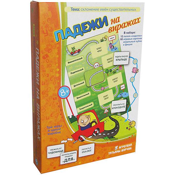 Падежи на виражах, Игротека Татьяны БарчанЛото<br>Падежи на виражах, Игротека Татьяны Барчан.<br><br>Характеристики:<br><br>• Для детей в возрасте: от 8 до 12 лет<br>• В комплекте: 12 двухсторонних больших карточек с падежами, для двух вариантов лото и одной «ходилки» с проверкой (25,5х17 см); 80 карточек с фразами в разных падежах (5х3.5 см); игральный кубик; фишки; подробная инструкция<br>• Тема: Склонение имен существительных<br>• Материал: плотный качественный картон<br>• Производитель: ЦОТР Ребус (Россия)<br>• Упаковка: картонная коробка<br>• Размер упаковки: 267х180х40 мм.<br>• Вес: 542 гр.<br><br>С замечательной развивающей игрой ваш ребенок сможет совершить увлекательное путешествие и обойти соперников на виражах! В процессе игры дети освоят падежи и предлоги, научатся склонять одушевленные и неодушевленные имена существительные в единственном и множественном числе. <br><br>В наборе 12 двухсторонних больших карточек с падежами, 80 карточек с фразами в разных падежах, игральный кубик и 4 фишки. На одной стороне больших карточек нарисован кусочек дороги, падежи и падежные вопросы. С обратной стороны есть еще одно игровое поле с дорогой, которое позволит отработать конкретный падеж. <br><br>Предлагается три варианта игры: <br><br>1-ый вариант – лото «Предварительные заезды. Единственное число. Множественное число». Игроки получают большие карточки. Ведущий зачитывает фразы с маленьких карточек. Задача игроков, правильно назвать падеж. Тот, кто сделает это первым, получает маленькую карточку и размещает ее на своей большой карточке напротив названного им падежа. Верен ли ответ легко проверить, перевернув маленькую карточку обратной стороной. Если рисунок дороги совпадает, значит, падеж определен, верно. Побеждает игрок первым собравший дорогу. <br><br>2-ой вариант – лото «Круговые падежные трассы». Детям предлагается заполнить игровой поле с дорогой, на оборотной стороне больших карточек, словосочетаниями с маленьких карточек в определенном падеже. <br><br>3-ий 