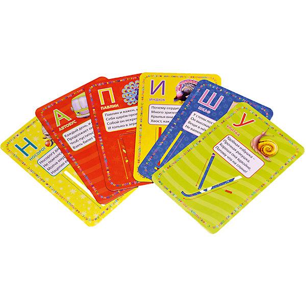 Робинс Изучаем буквы и учимся писать с трафаретами в в ивлева учимся писать isbn 978 985 7169 69 6