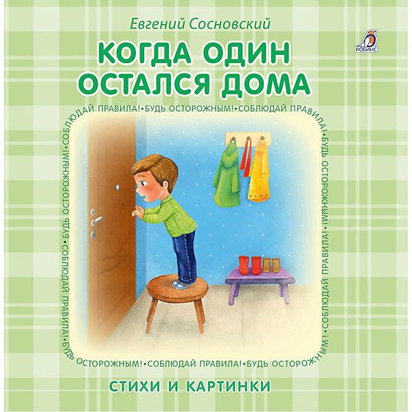 Книжка-картонка