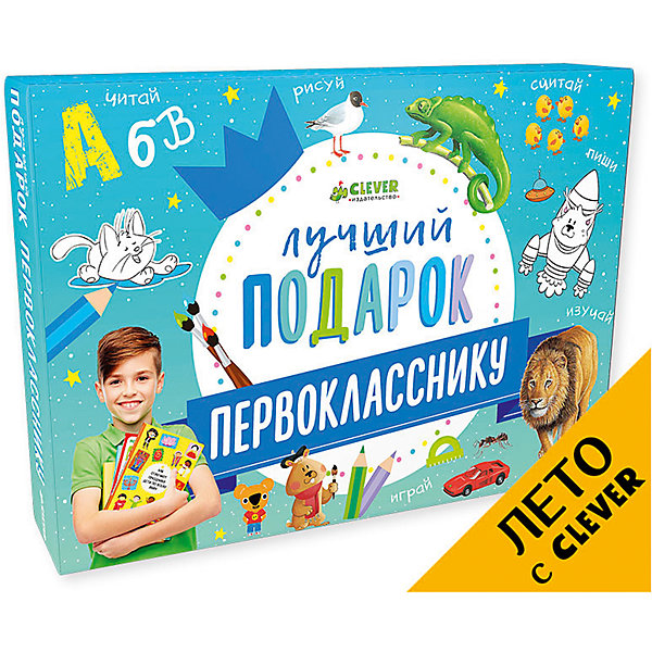 Clever Комплект из 8 книг Чемодан: Лучший подарок первокласснику, Clever 50pcs m2 m2 5 m3 m4 iso7045 din7985 gb818 304 stainless steel cross recessed pan head screws phillips screws hw002 page 9