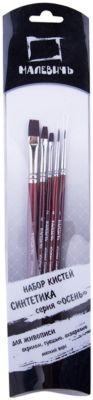 Набор кистей из синтетики Малевичъ  Осень , 5 кистей, артикул:6757445 - Рисование и лепка