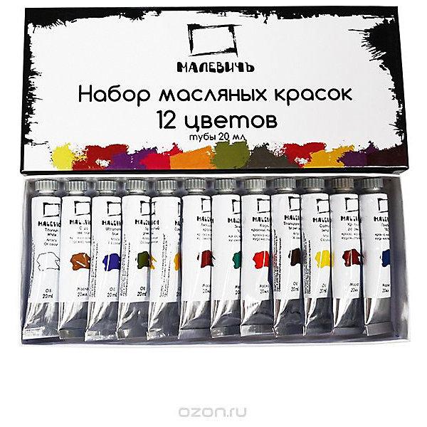 Набор масляных красок Малевичъ, 12 цветов (20 мл)Художественные краски<br>Универсальный комплект из 12 наиболее популярных цветов, смешивая которые можно получить  практически любой оттенок. Идеален в качестве «стартового набора»  и как подарок художнику. Яркие, насыщенные масляные краски Малевичъ отлично ложатся на холст, а мягкая шелковистая консистенция позволяет писать даже неразбавленными красками. Небольшой объем тюбиков удобен для выездов на этюды. <br><br>В состав входят 12 красок в тюбиках объемом 20 мл: белила титановые, кадмий лимонный, кадмий желтый средний, охра светлая, английская красная, кадмий красный темный, краплак розовый, марс коричневый прозрачный, ультрамарин синий, голубая «ФЦ», зеленая «ФЦ», травяная зеленая.<br><br>Эти профессиональные масляные краски изготавливаются из высококачественных, светостойких пигментов и натурального, очищенного льняного масла. Содержание пигмента и масла сбалансировано таким образом, чтобы получить идеальную мягкую консистенцию, позволяющую писать даже неразбавленными красками. Тончайший перетир пигмента дает возможность идеально смешивать цвета красок, а также работать методом лессировок, добиваясь акварельного эффекта. Картина, написанная масляными красками Малевичъ не изменит своего первоначального тона более 100 лет, ведь эти краски имеют оценку по шкале светостойкости не менее 7 баллов из 8, а белила специально изготавливаются на основе саффлорового масла, исключающего их пожелтение со временем. Краски имеют яркие, насыщенные цвета, которые удовлетворят как сторонников классической живописи, так и любителей авангарда, В производстве используются только экологически чистые и безопасные материалы.<br><br>Масляные краски Малевичъ:<br><br>•    изготавливаются на основе высококачественных натуральных пигментов и масел<br>•    цвета не изменяются со временем<br>•    имеют 7 баллов из 8 возможных по шкале светостойкости<br>•    хорошо смешиваются, давая однородные оттенки<br>•    отлично ложатся на холст, не растре