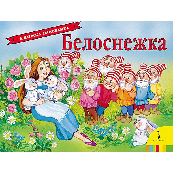 Росмэн Книжка-панорамка Белоснежка книжки картонки росмэн книжка потешка уточка пеструшечка