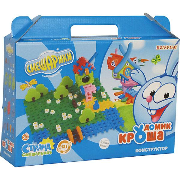 Конструктор Смешарики - Домик Кроша, ПолесьеПластмассовые конструкторы<br>Характеристики товара:<br><br>• возраст: от 3 лет<br>• герой: Смешарики<br>• количество деталей: 131 шт.<br>• материал: пластик<br>• размер упаковки: 30х7.4х21 см.<br>• упаковка: картонная коробка<br>• вес: 700 гр.<br>• страна бренда: Беларусь<br><br>Конструктор Смешарики от производителя Полесье включает в себя 131 деталь, правильно сложив которые, ребенок получит чудесный домик Кроша. <br><br>Элементы конструктора изготовлены из высококачественного пластика и легко собираются, что обязательно понравится маленьким поклонникам знаменитого мультипликационного сериала.<br><br>Крош - это веселый, подвижный и жизнерадостный крольчонок голубого окраса, который всегда найдет чем себя занять. <br><br>Конструктор Смешарики - Домик Кроша, Полесье можно купить в нашем интернет-магазине.<br>Ширина мм: 303; Глубина мм: 75; Высота мм: 210; Вес г: 707; Возраст от месяцев: 36; Возраст до месяцев: 2147483647; Пол: Унисекс; Возраст: Детский; SKU: 6760720;