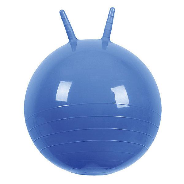 Мяч Прыгун с рожками, 50 см, синий,