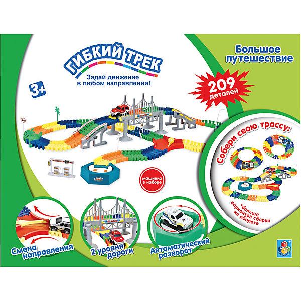 Купить Гибкий трек Большое путешествие 209 деталей, 1 toy, 1Toy, Китай, Унисекс