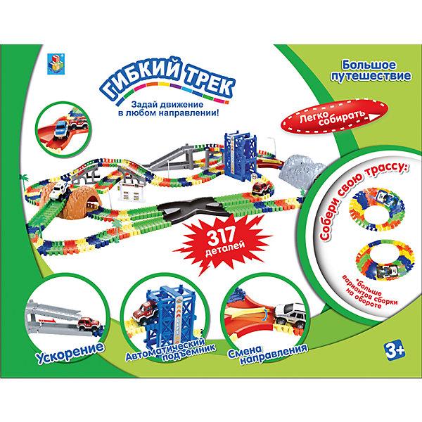 1Toy Гибкий трек 1 toy Большое путешествие, 330 деталей 1toy гибкий трек большое путешествие т59312