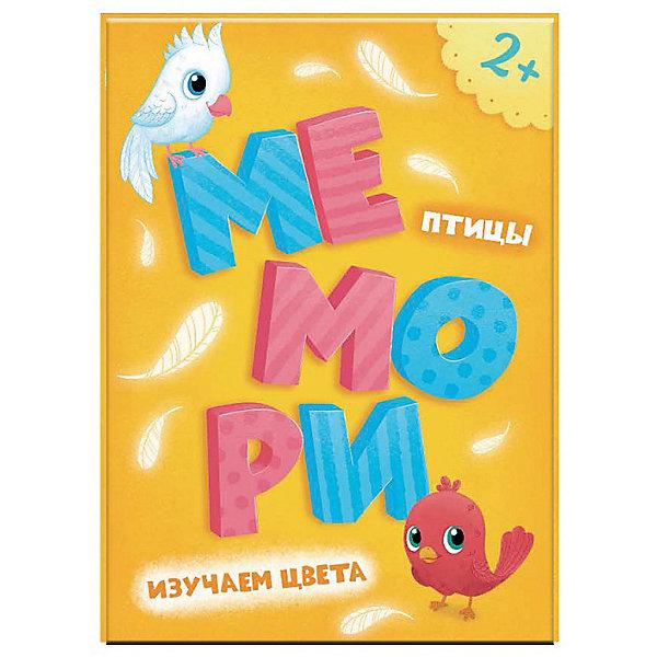 """ГеоДом Мемори для малышей """"Птицы: Изучаем цвета"""", 25 карточек"""