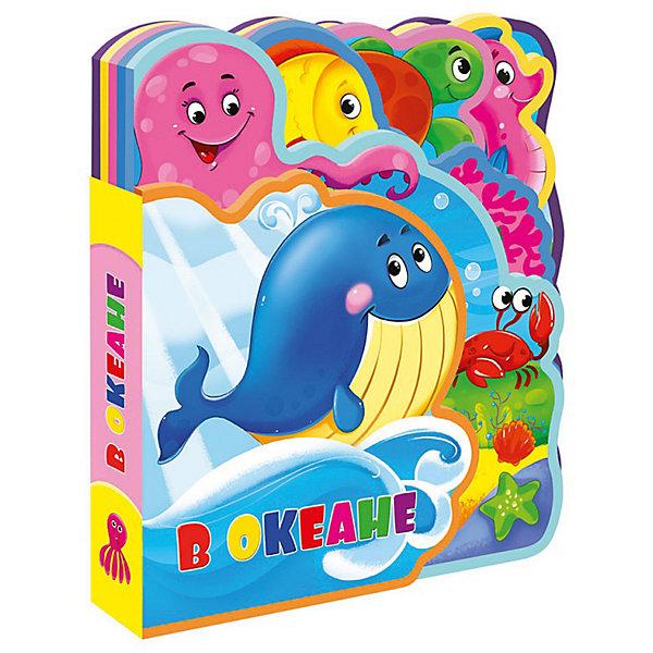 ГеоДом Мягкая книжка с пазлами В океане