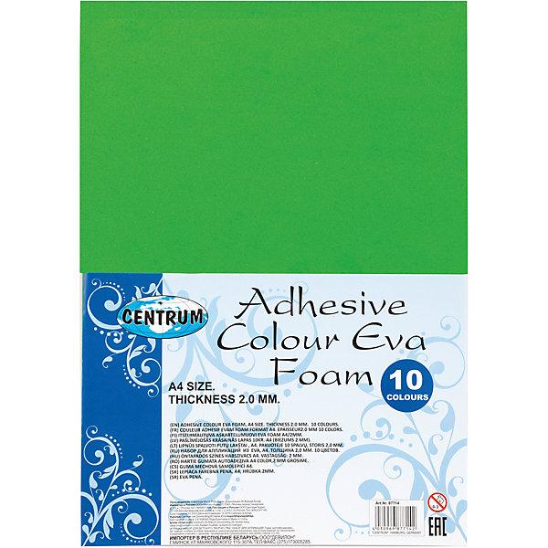 Купить Centrum Набор декоративной бумаги EVA самоклеющаяся, для детского творчества А4, 10 цветов, Китай, Унисекс