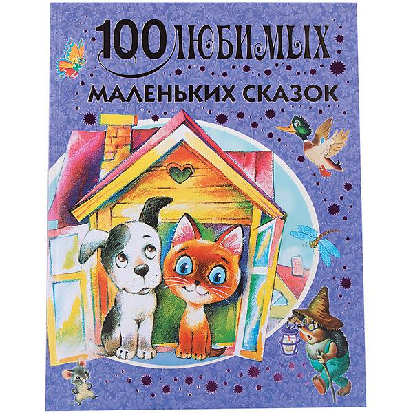 100 любимых маленьких сказокСказки<br>Характеристики товара:<br><br>• ISBN:9785170956401;<br>• возраст: от  3 лет;<br>• иллюстрации: цветные;<br>• обложка: твердая;<br>• бумага: офсет;<br>• количество страниц: 160;<br>• формат: 26х20х1,6 см.;<br>• вес:  685 гр.;<br>• автор:  С.Я. Маршак, Г.М. Цыферов, Г.Б. Остер;<br>• издательство:  АСТ;<br>• страна: Россия.<br><br>«100 любимых маленьких сказок»  -  в сборнике собраны сказки классиков детской литературы  С. Маршака, Г. Остера, Г. Цыферова.<br><br>Произведения написаны простым для детей языком, они производят впечатление и легко запоминаются. Чтение или прослушивание сказочных историй помогает детям любить книги, познавать много нового и развивает воображение.<br><br>Иллюстрации в книге очень красочные, добрые и теплые, что обязательно порадует даже самых маленьких слушателей. Плотная и приятная на ощупь бумага, текст данных сказок станет прекрасным обучающим материалом при освоении техники чтения или же приятным завершением дня при их прочтении перед сном.<br><br>Отличный выбор как для подарка, так и для собственного использования.  <br><br>«100 любимых маленьких сказок», 160 стр., Изд. АСТ  можно купить в нашем интернет-магазине.<br>Ширина мм: 255; Глубина мм: 197; Высота мм: 160; Вес г: 684; Возраст от месяцев: 48; Возраст до месяцев: 72; Пол: Унисекс; Возраст: Детский; SKU: 6848339;