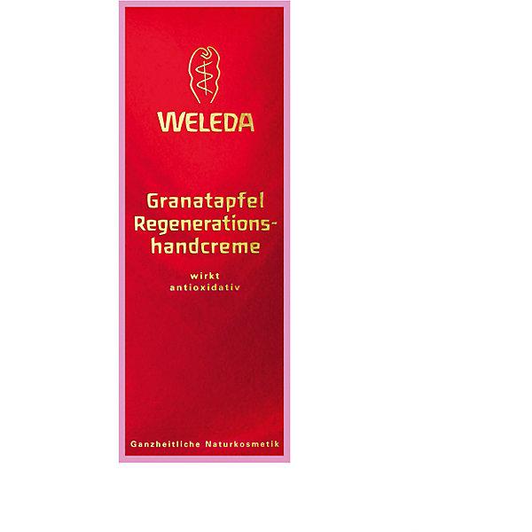 Крем гранатовый восстанавливающий для рук, 50мл., Weleda
