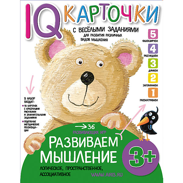 Купить Карточки Развиваем мышление , 3+, АЙРИС-пресс, Россия, Унисекс