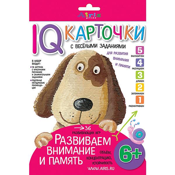 АЙРИС-пресс Карточки Развиваем внимание и память, Куликова Е.Н., 6+ раннее развитие айрис пресс карточки с веселыми заданиями развиваем внимание и память 4