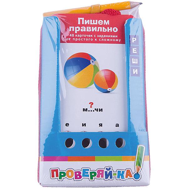 Купить Проверяй-ка: Пишем правильно, Куликова Е Н, АЙРИС-пресс, Россия, Унисекс