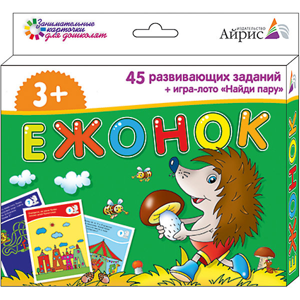 АЙРИС-пресс Набор занимательных карточек для дошколят Ежонок занимательные карточки для дошколят кораблик